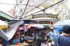著者撮影 バンコク旅行のお土産探し、ちょっぴり時間のある方は、サンペーン市場に行ってみては?バラマキ用はもちろん、自分用にキープしておきたい可愛い雑貨がいっぱい! お店で買うよりも安いし、街中では見か
