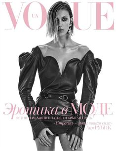 Anja Rubik VOGUE Ukraine #2 2017 Zuzu Tadeushuk Shaughnessy Brown A.Agoston