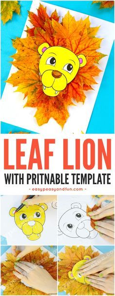 Lion leaf craft with printable template. Fun Fall craft activity for kids in classroom or at home.