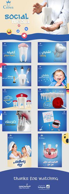 Crown Dental Clinic on Behance Social Media Poster, Social Media Art, Social Media Template, Social Media Design, Dental Design, Clinic Design, Dental Cover, Dentist Clinic, Template Web