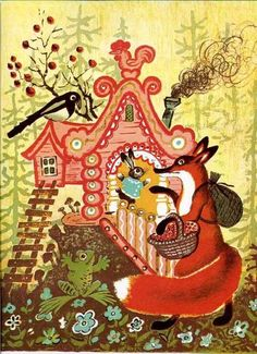 Russian Folk art | Art-Russian Folk Art / Yuri Vasnetsov
