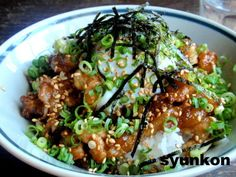 Home Recipes, Asian Recipes, Cooking Recipes, Ethnic Recipes, Lunches And Dinners, Meals, Tasty, Yummy Food, Rice Bowls