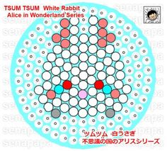 Tsum Tsum Alice in Wonderland White Rabbit Perler Bead Pattern