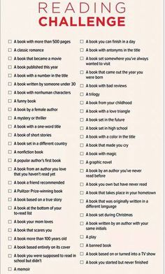 Why not try a reading challenge for your 2015 New Year's resolution. Use your local library!
