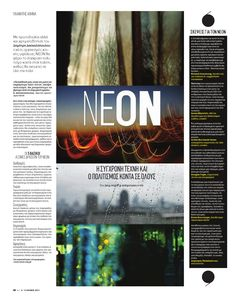 NEON @ Athens Voice issue 439