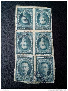 25 STOTINKI BORIS III KINGDOM BULGARIA STAMPS RECOMMENDET LETTRE ON PAPER COVER USED - 1909-45 Kingdom