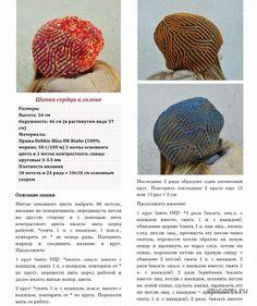 Knitting Projects, Knitting Patterns, Crochet Patterns, Knit Crochet, Crochet Hats, Knitting Accessories, Mittens, Headbands, Knitted Hats