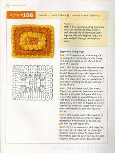 Gallery.ru / Фото #176 - Beyond the Square Crochet Motifs - nezabud-ka