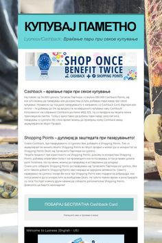 КУПУВАЈ ПАМЕТНО Cards, Shopping, Maps, Playing Cards