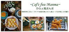 折り方の工夫で♪100均手ぬぐいで仕切りいっぱいの『身だしなポーチ』 : ~Caf'e fuu Manma~(かふぇ風まんま) Bread, Breakfast, Blog, Morning Coffee, Brot, Blogging, Baking, Breads, Buns