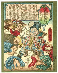 胃と支体の話 - 河鍋暁斎「伊蘇普物語之内」