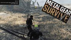 METAL GEAR SURVIVE BETA | Открытый бета-тест до официального релиза