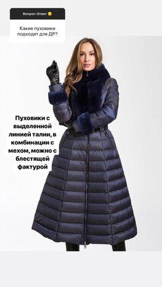 9b56214196e9f Невероятных изображений на доске «Куртки женские»: 17 | Jackets ...