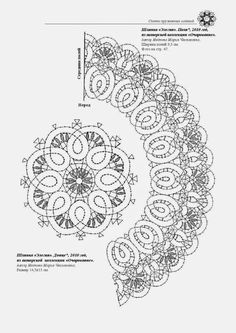 Bobbin Lace Patterns, Embroidery Patterns, Crochet Doilies, Crochet Lace, Bruges Lace, Lace Art, Hairpin Lace, Lacemaking, Point Lace