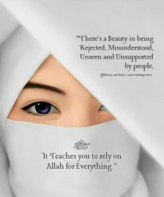 Best Marriage Advice Ever Info: 5126008966 Muslim Love Quotes, Love In Islam, Islamic Love Quotes, Inspirational Quotes For Women, Hadith Quotes, Allah Quotes, Beautiful Quran Quotes, Islam Women, Religion Quotes