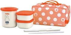 "THERMOS Brand ""Miffy"" Bento Box lunch kit"