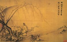 Walking on a Mountain Path in Spring (c. 1190 - 1279) by Ma Yuan