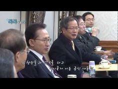 1월 15일  정부세종청사에서의 첫 국무회의를 위해 세종특별자치시를 방문했습니다.