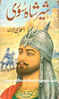 """Title of the book is """"Sher Shah Suri"""" Written by Aslam Rahi M.A. A complete biography and history of the famous Muslim ruler Sher Shah Suri in Urdu language."""