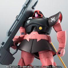 GUNDAM GUY: Tamashii Web Shop Excluisve: Robot Spirits (SIDE MS) MS-09RS Char's Rick Dom ver.A.N.I.M.E. - Release Info