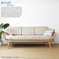 Ercol 355-studio-couch アーコール社の355ソファベッド通称「スタジオカウチ」クリアカラーのストライプファブリックをどうぞご覧ください 493,500円