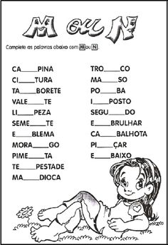 When it comes to learning any language, most of us want to learn it as quickly as possible. Portuguese Lessons, Learn Portuguese, Common Quotes, Portuguese Language, Context Clues, Classroom Environment, Too Cool For School, E 10, Teaching Spanish