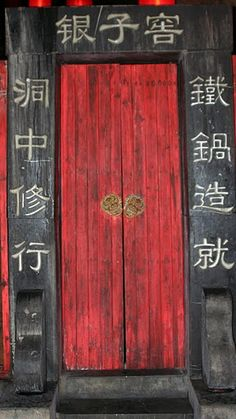 Doors in China