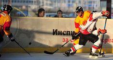 Eishockey: Internationales Debüt für Mazedonien in Füssen beim Development Cup