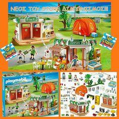 Κερδίστε το μεγάλο οργανωμένο Κάμπινγκ της PLAYMOBIL - http://www.saveandwin.gr/diagonismoi-sw/kerdiste-to-megalo-organomeno-kampingk-tis-playmobil/