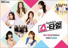 (K. TV Shows) APink Show Time Korean Tv Shows, Polaroid Film, Movies, Movie Posters, Kpop, Films, Film Poster, Cinema, Movie