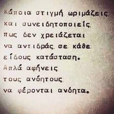 Απλα:)