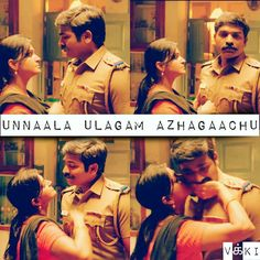 Film Quotes, Real Quotes, Love Quotes, Tamil Songs Lyrics, Song Lyrics, Cute Love Couple, My Love, Love Breakup, Sweet Messages