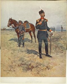 They present somme romanian military uniforms worn by members of the Romanian Royal Family , King Carol I , prince Ferdinand and prince Carol II , from the last Romanian Royal Family, Independence War, Transylvania Romania, Types Of Resources, Library Services, New York Public Library, Still Image, Army, Military Uniforms
