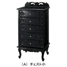 Japanese gothic bedroom dresser
