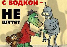 http://www.medved-magazine.ru/cache/koh-gosudsr_2013_vodka15-zahod.jpg_t4_sq_h326_ccut_ct.jpg