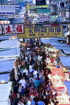 China, Hong Kong, Kowloon, Mongkok, Fa Yuen Street Market