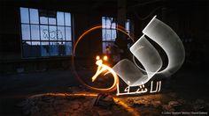Calligraphic Light Paintings by Julien Breton | Inspiration Grid | Design Inspiration