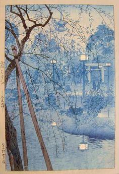 Yoshida Hiroshi (吉田博)