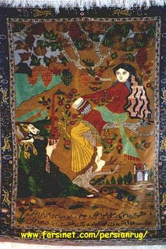 Khayyam Poetry depicted in a Persian Rug