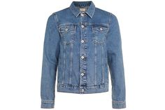 awesome Die besten Jeansjacken für Männer