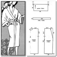Bathrobe, house dress, tracksuits - Forum - lots of patterns - site is in Russian or somethingRobe, Translates to English. Maybe a light weight wrap coat.Sew easily and simplyMod@ en LinePatterns - from simple to complex Sewing Hacks, Sewing Tutorials, Sewing Crafts, Pattern Cutting, Pattern Making, Dress Sewing Patterns, Clothing Patterns, Fashion Sewing, Diy Fashion
