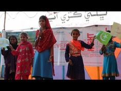 VIDEO REPORT: Fairs offer lessons in child rights - In flood-affected areas of Pakistan, 'Children's Fairs' are mixing rides and games with information about child rights.  Read more at: http://uni.cf/IK9Uwp