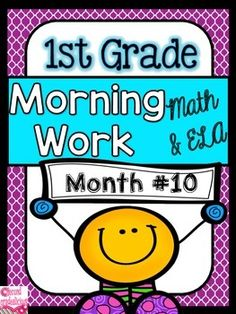Morning Work / Morning WorkMorning Work with a word of the day featureThis is month #10 out of 10 months of morning work. It includes 20 days of morning work. Each page has some math activities as well as some ELA activities. Morning work is perfect for when students come in the classroom and you are busy attending to notes from parents, student agendas, etc.