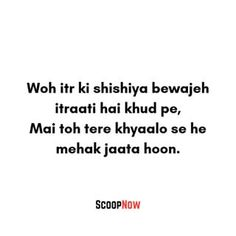 Long Love Quotes, Secret Love Quotes, Love Quotes Poetry, Mixed Feelings Quotes, Deep Quotes About Love, Hindi Quotes Images, Hindi Quotes On Life, Real Life Quotes, Reality Quotes