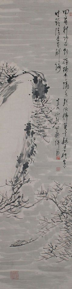 Landscape, Tanomura Chokunyu (1814-1907), Japanese hanging scroll painting.