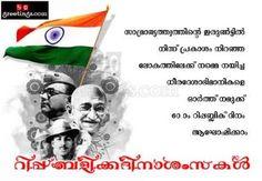 republic day malayalam pics, photos & Pictures