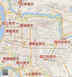 台北十大夜市
