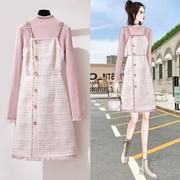 Match – Page 4 – Orchidmet Fashion Drawing Dresses, Fashion Illustration Dresses, Korean Fashion Dress, Korean Outfits, Fashion Dresses, Korea Fashion, Japan Fashion, Girls Fashion Clothes, Teen Fashion Outfits