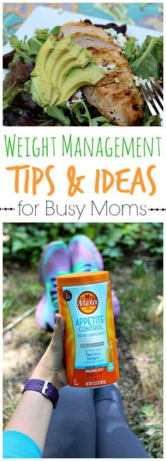 Ready to look and feel your best this summer?  Check out these easy weight management tips & ideas for busy moms and find out how Meta Appetite Control from @walgreens can help! #MetaAppetiteControl #IC #ad