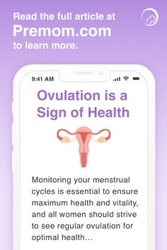 """""""Ovulation is considered to be a sign of good health. When you are not ovulating, it lets your healthcare provider know that your body is in some sort of distress or imbalance, whether it's your thyroid, adrenals, underlying inflammation, illness, stress or even an autoimmune disorder."""" - Dr. Patti Haebe To learn more about why you need to be confirming ovulation, click the link and check out our blog."""